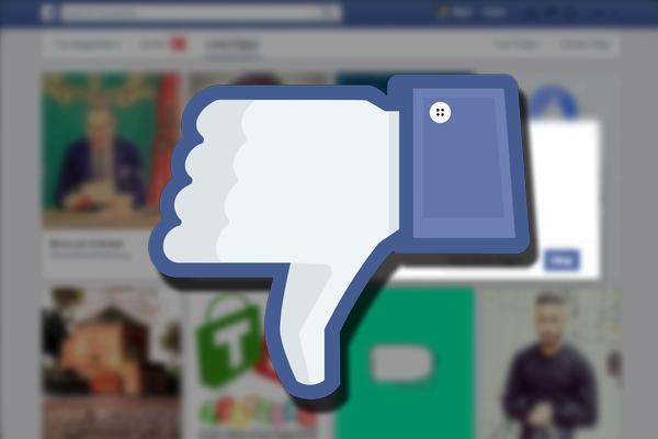 كيف تقوم بإلغاء الإعجاب بعدد كبير من الصفحات على فيس بوك بنقرة زر واحدة ! [جديد 2016]