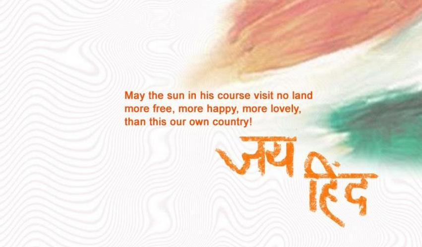 Superb Republic Day Facebook Cover Images 1 Nice Look