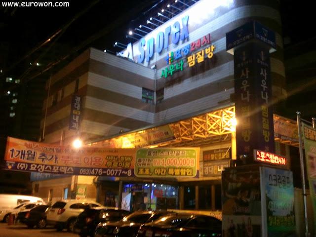 Jjimjilbang Hyoseong Sporex de Daegu