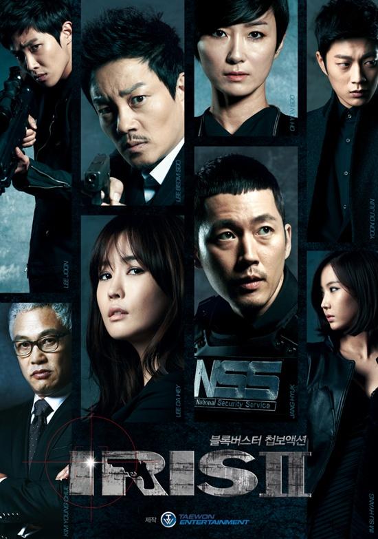 Profile lee da hae drama recaps preview k drama iris 2 mightylinksfo