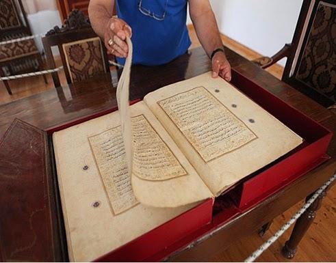 نسخة من القرآن الكريم عمرها 613 عاماً
