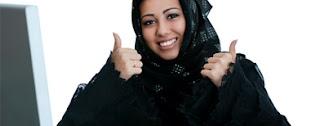 إصدار تصاريح إلكترونية للسعوديات