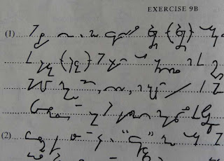 Sample of Teeline Shorthand