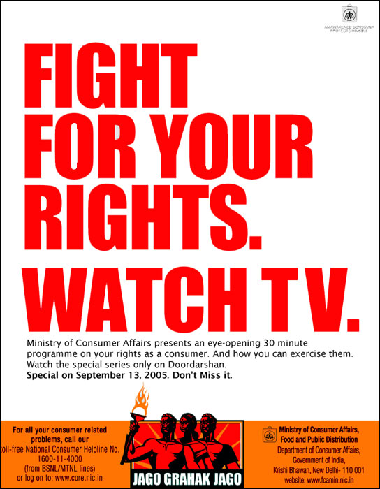 an essay on consumer awareness Consumer rights awareness in india consumer rights are now an integral part of our lives like a consumerist way of life they have been well documented and much.