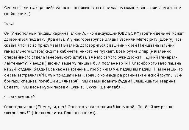 Украинская артиллерия нанесла массированный огневой удар по террористам в районе Станицы Луганской, - ИС - Цензор.НЕТ 4822