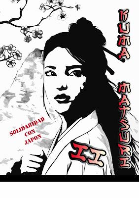 II Kuma Matsuri Kuma+Matsuri1