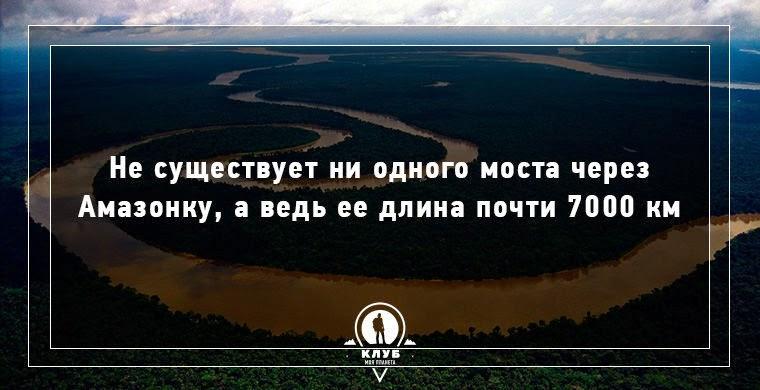 Интересные факты о воде (11 фото)
