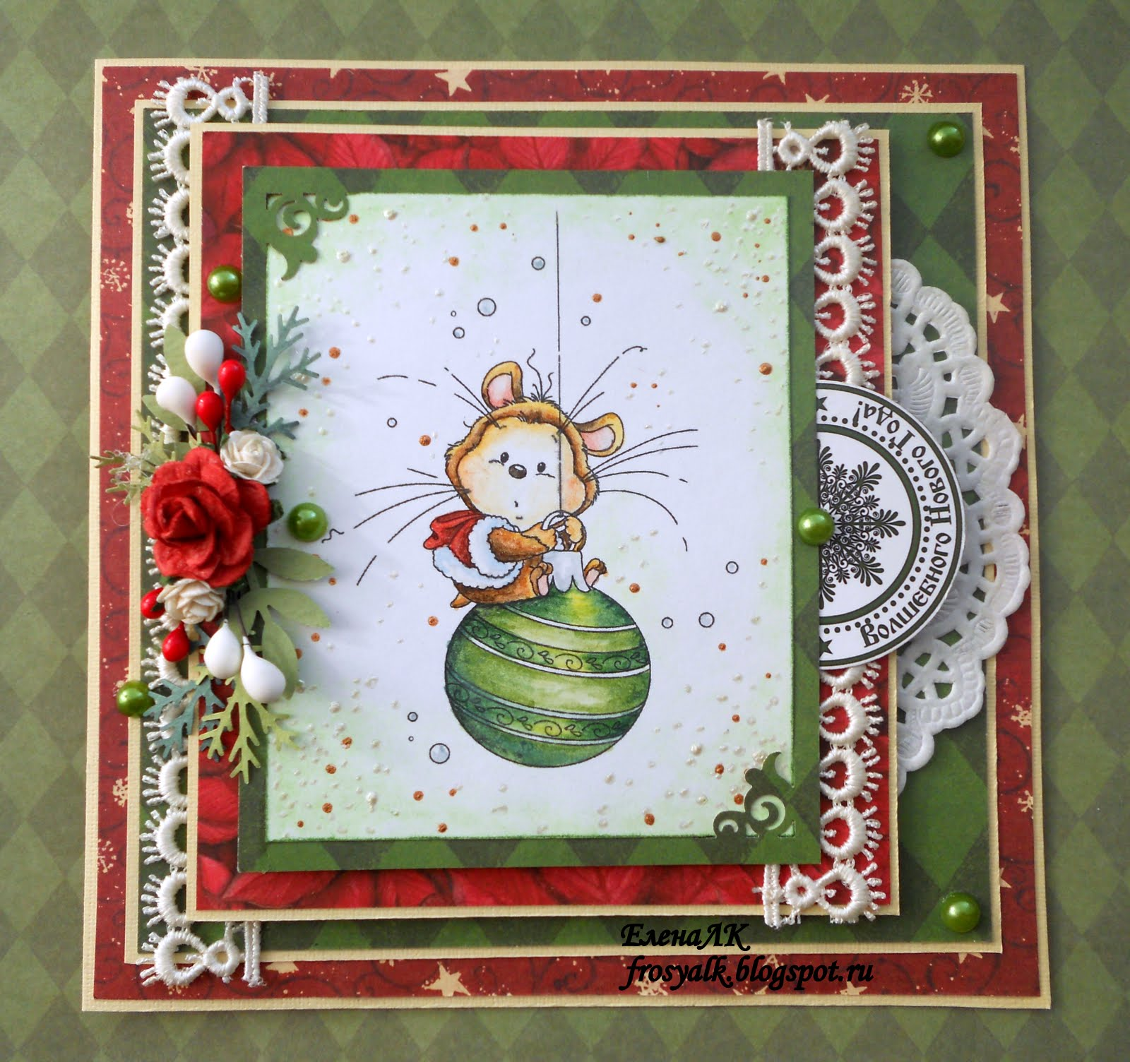 Новогодние открытки своими руками: скрапбукинг для начинающих Крестик
