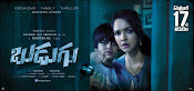 Budugu movie wallpapers-thumbnail-4