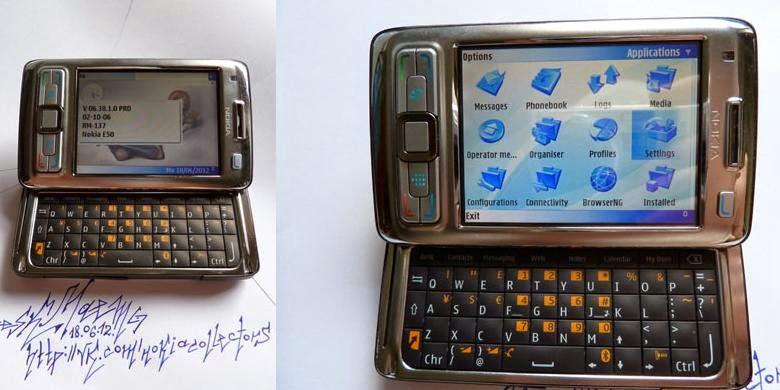 Prototipe Langka Nokia Communicator