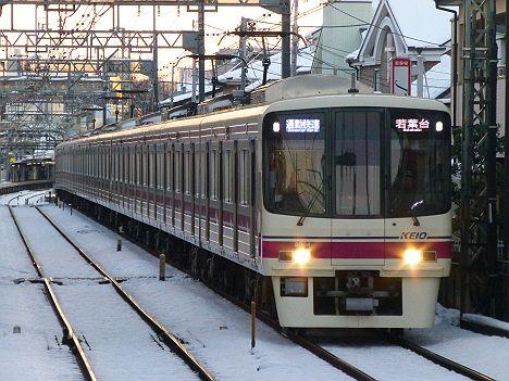 京王電鉄 通勤快速若葉台行き 8000系(雪)