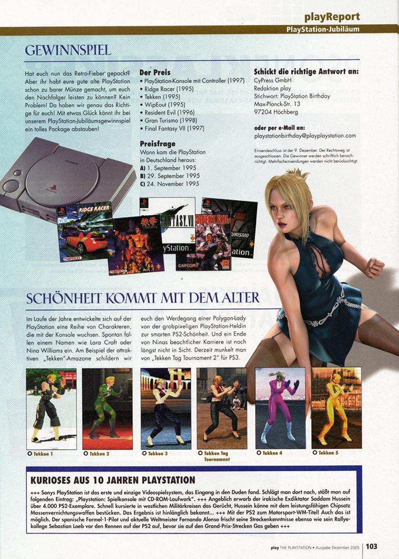 Nina Tekken magazine scan