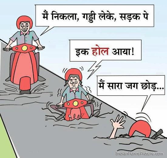 Jokes Hindi Sms Hindi Jokes Best Wishes Shayari Funny ...