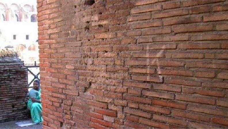 Κολοσσαίο βανδαλισμός Ιταλία colosseum