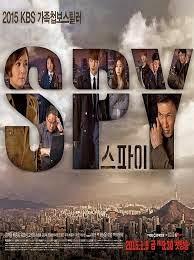 مشاهدة مسلسل الجاسوس الحلقة 2 الثانية وتحميل بعدة روابط مباشرة وسريعة Spy 2 episode viewed download