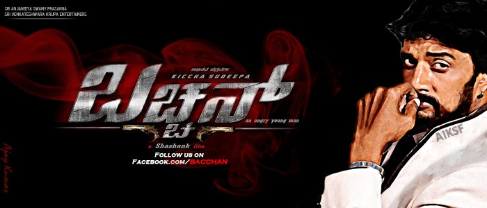 bachchan kannada movie hd free download