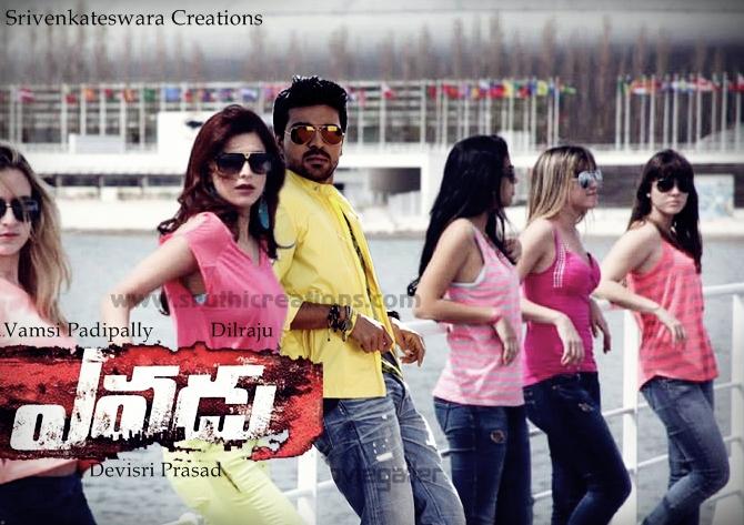 main rang sharbaton ka mp3 download free 320kbps