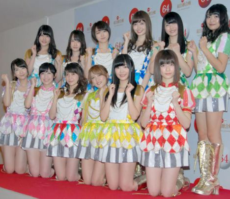 64th NHK Kohaku uta Gassen - AKB48-1