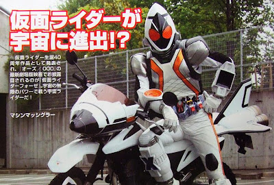 Download Kamen Rider Fourze All Episode [Sub Indo]