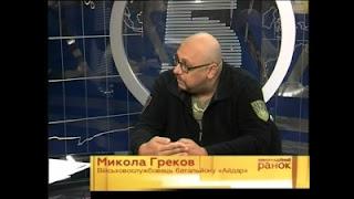 Экс-регионал и боевик «Айдара» требует «расширения» : лишать гражданства, званий и наград не только сепаратистов, но и членов их семей (видео)