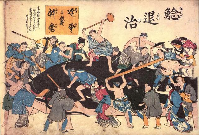 *Le dragon est-on bien sûr qu'il s'agit d'un mythe? - Page 4 Japan+catfish+03