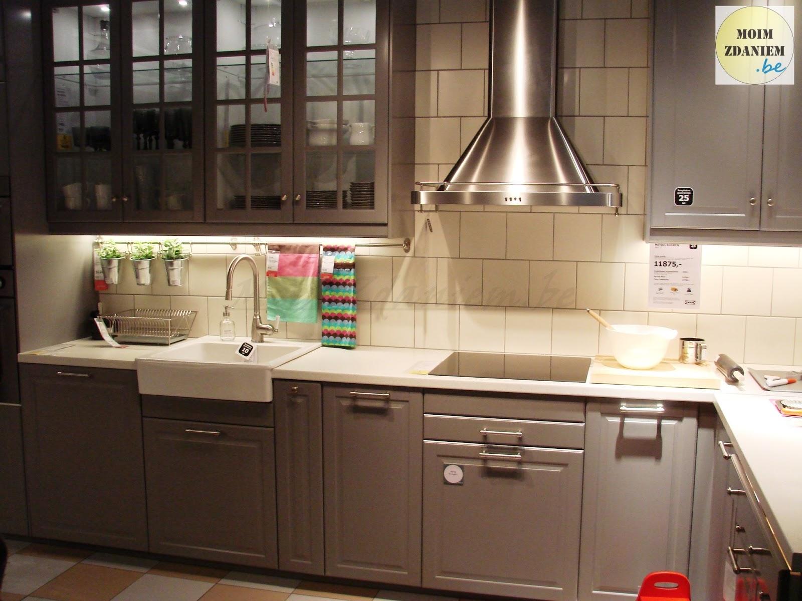 http  komoda com pl photos komoda malm 4 szuflady stan   -> Kuchnia Prowansalska Meble Ikea