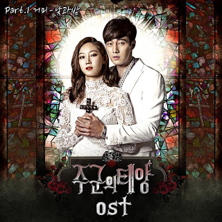 Gummy - Day and Night 낮과 밤, The Master's Sun (주군의 태양) OST Part.1