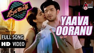 Parapancha Kannada Movie Yaava Oora Full HD Video