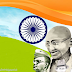 [Short}* Independence Day Essay 2015 in English Hindi