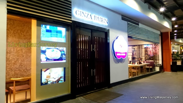 Ginza Bairin up Town Center Expands to up Town Center