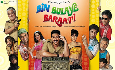 Bin Bulaye Baarati Movie Wallpapers Photos images Pics