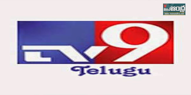 tv9 office Remove