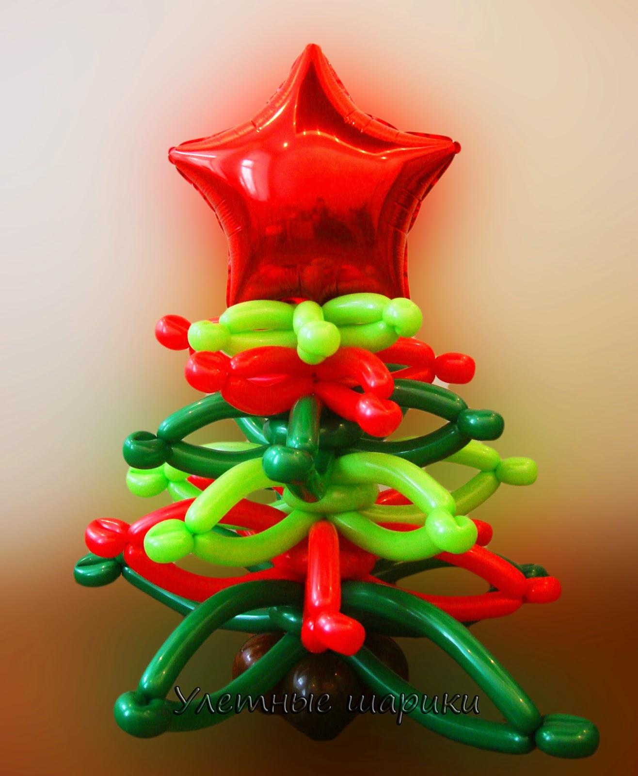 Елочка на новый год из воздушных шариков со звездой.