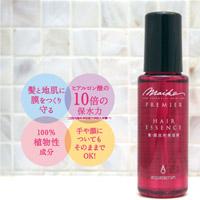 スイゼンジノリ化粧品 MAIKO ヘアエッセンス