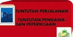 eTUNTUTAN PERJALANAN