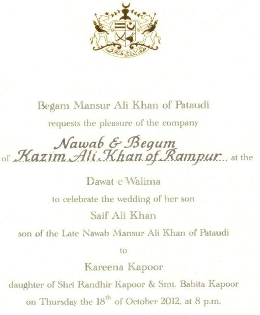 ... look of Saif and Kareena Kapoor's wedding card with 18th Oct date