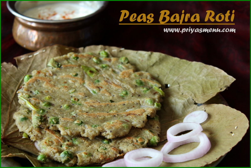 Priyas menu yum yum yummy food for food lovers peas bajra roti my todays diet friendly recipe is a delicious and tasty roti prepared using bajra flour and green peas bajra which is called pearl millet is good for forumfinder Choice Image