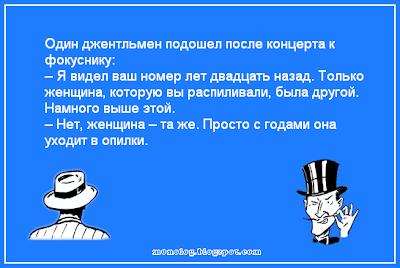 Про джентльмена-3