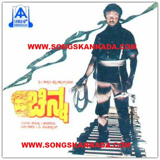 Chinna Kannada Mp3 Songs Download