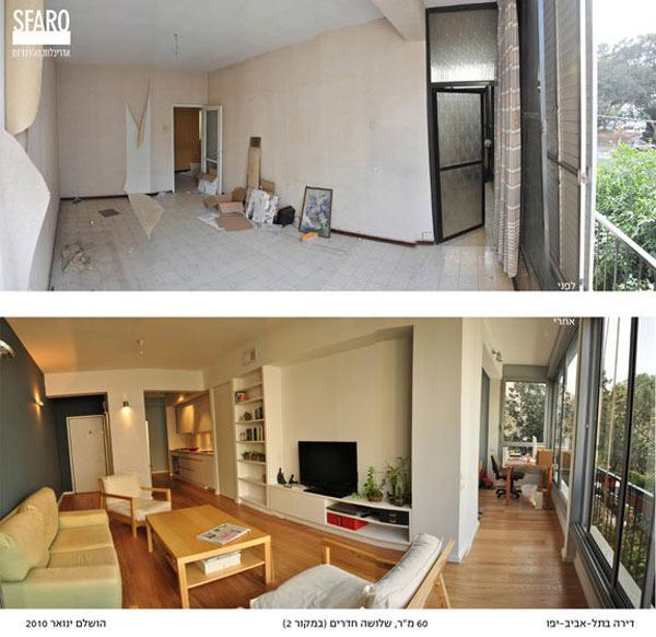 Không gian căn hộ trước và sau khi hoàn thiện việc cải tạo