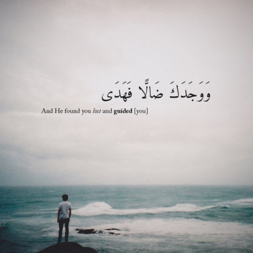 Best Quotes On Life For Islam 2016,Best Quotes On Life For Islam,best Quotes  On Myself Islamic Image,best Short Quotes On Life For Islam Image,best  Quotes ...