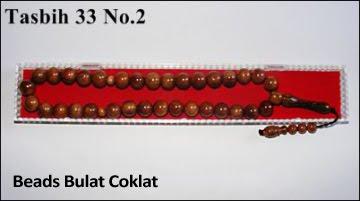tasbih 33 bulat coklat