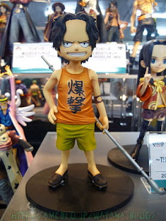 ONE PIECE DX FIGURE THE GRANDLINE CHILDREN Vol.2
