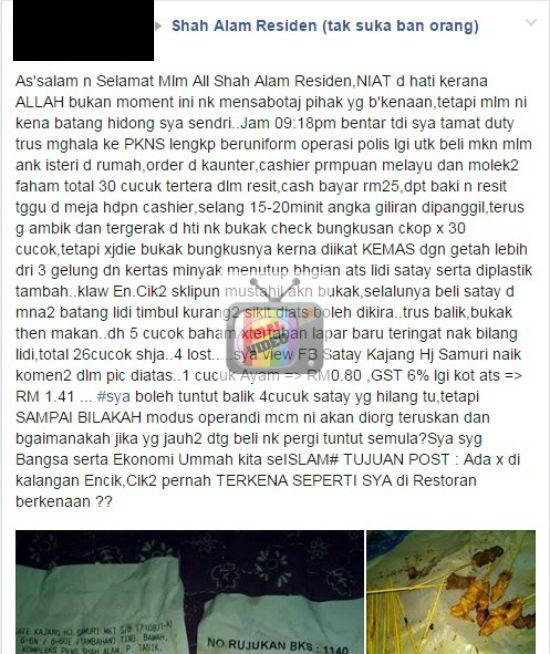 Staff Satay Hj Samuri TAK AMANAH & Kasar Dengan Pengguna?