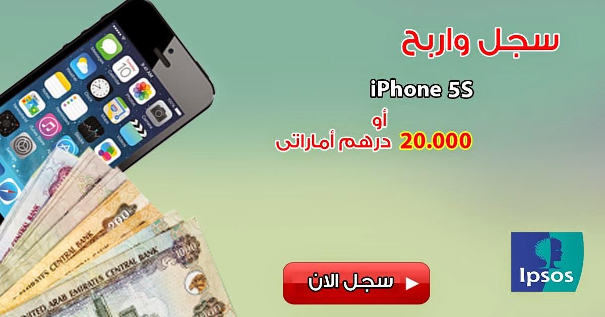 http://arabyads.go2cloud.org/aff_c?offer_id=108&aff_id=1010