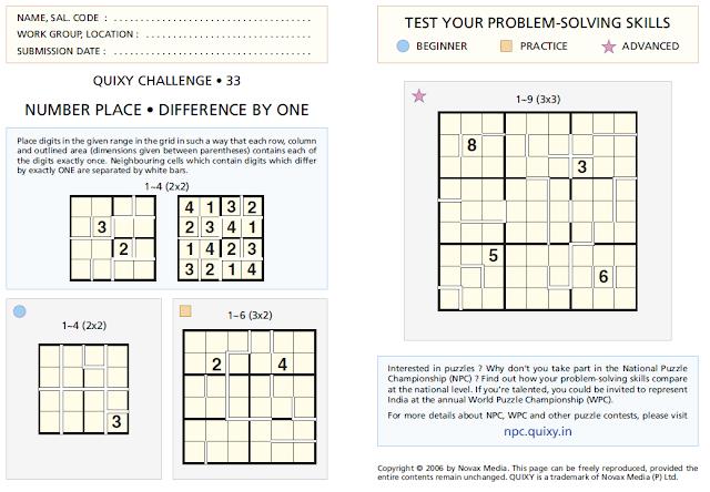 Consecutive Sudoku Puzzles