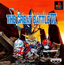 Free Download Games The Great Battle VI ps1 iso untuk komputer full version ZGASPC