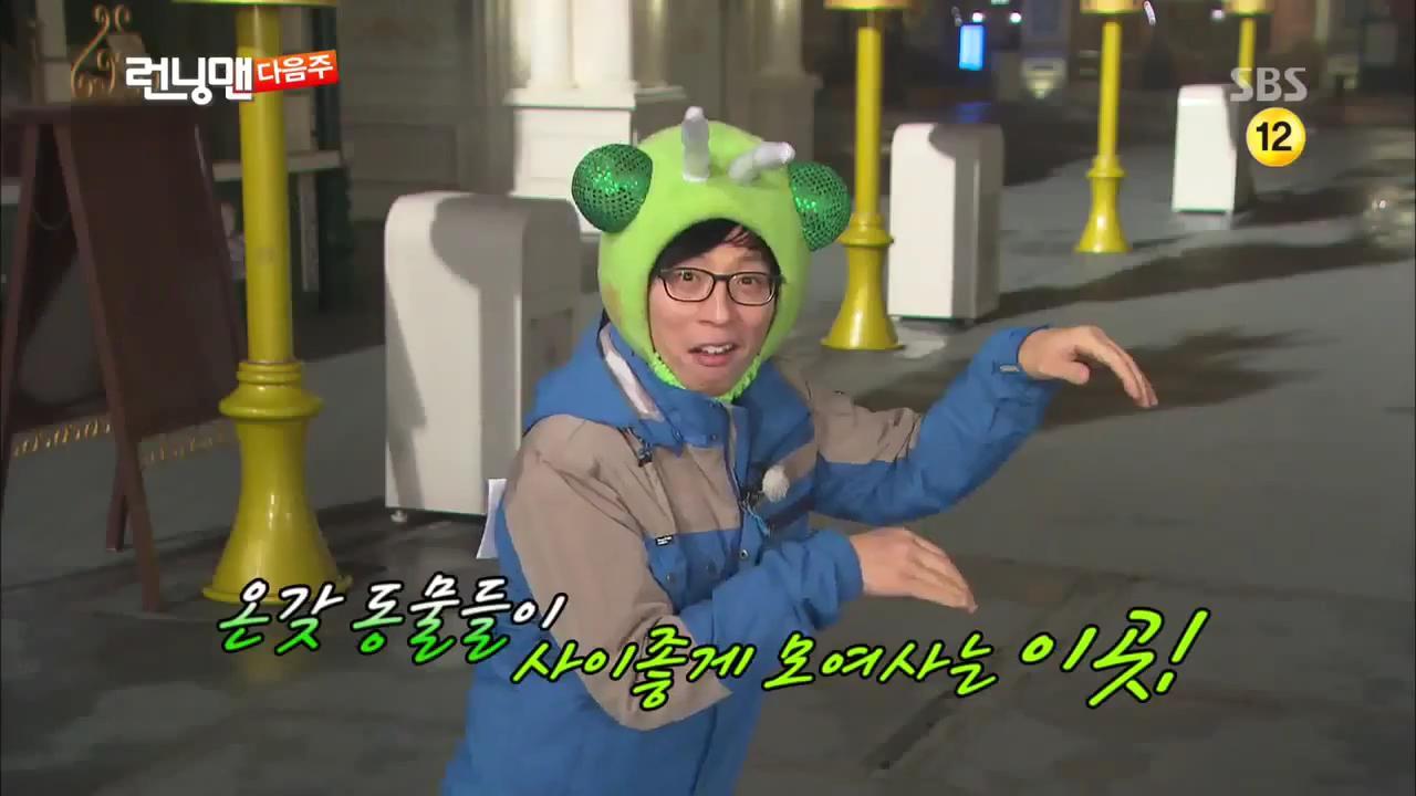 Asianfanfics song ji hyo dating 7