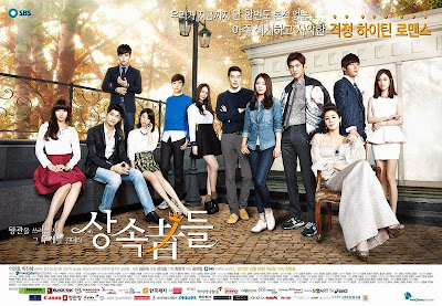 Sinopsis The Heirs Eps. 1-20