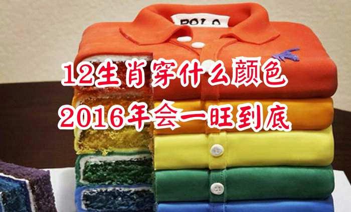 http://www.sharetify.com/2015/12/122016.html